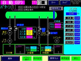 薬液注入装置管理画面